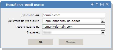 isp_mail1