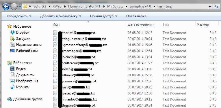 mails_list1